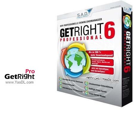دانلود GetRight Pro 6.5.0 - نرم افزار دانلود منیجر