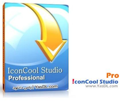 دانلود IconCool Studio Pro 8.00 - نرم افزار ساخت و ویرایش آیکون