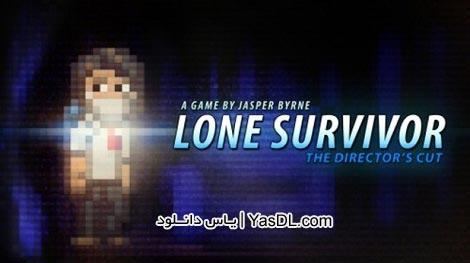 دانلود بازی کم حجم Lone Survivor The Directors Cut برای PC
