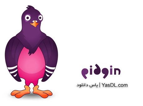 دانلود Pidgin 2.10.7 نرم افزار چت با اکانت های مختلف