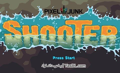 دانلود بازی PixelJunk Shooter برای PC
