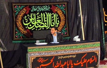 دانلود سخنرانی استاد رائفی پور - امام شناسی - 5 شب اول محرم 92
