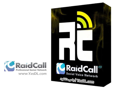 RaidCall YasDL.com  - دانلود RaidCall 8.1.8 + Portable - مسنجر صوتی برای گیمرها