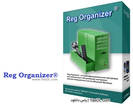 دانلود Reg Organizer 8.70 Final - برنامه مدیریت و بهینه سازی رجیستری