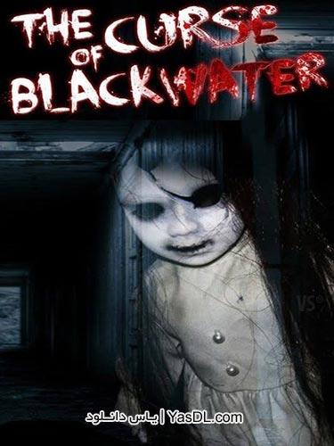 دانلود بازی The Curse Of Blackwater برای PC