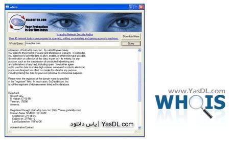 دانلود Whois 2.9.5 Final - نرم افزار مشاهده اطلاعات آی پی و دامنه