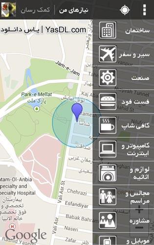 دانلود Rahnama v1.0.1 - برنامه نقشه تجاری ایران برای اندروید