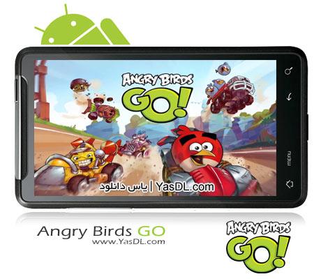 دانلود بازی Angry Birds Go 1.13.7 برای اندروید + نسخه پول بی نهایت + دیتا