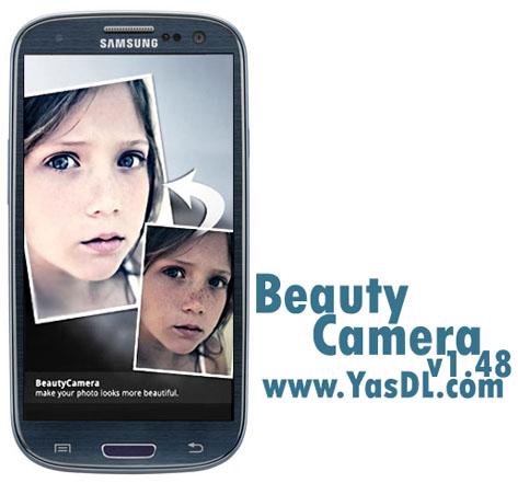 دانلود Beauty Camera v1.48 - نرم افزار افزایش کیفیت عکس ها برای اندروید