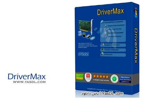دانلود DriverMax 8.11 + Portable - نرم افزار مدیریت و آپدیت درایورها