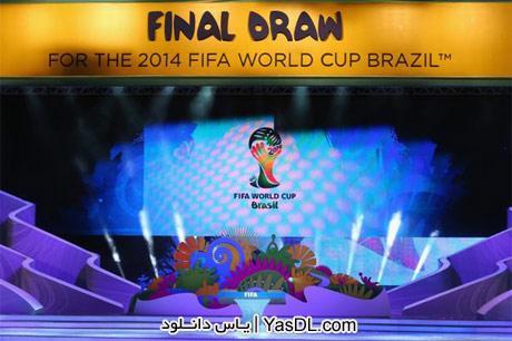 دانلود گروه بندی قرعه کشی جام جهانی 2014 برزیل + بازی ایران