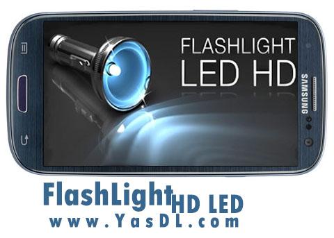 دانلود FlashLight HD LED Pro v1.53 – برنامه چراغ قوه برای اندروید