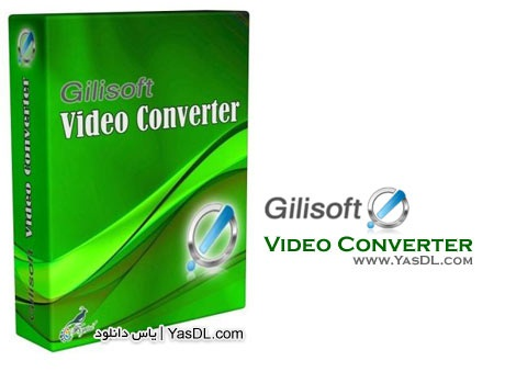 دانلود GiliSoft Video Converter 8.5.0   نرم افزار تبدیل ویدئو
