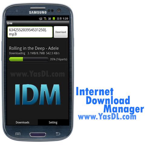 دانلود Internet Download Manager 6.18.6 - دانلود منیجر برای اندروید