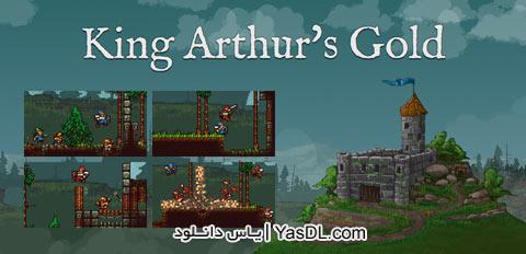 دانلود بازی کم حجم King Arthurs Gold برای PC