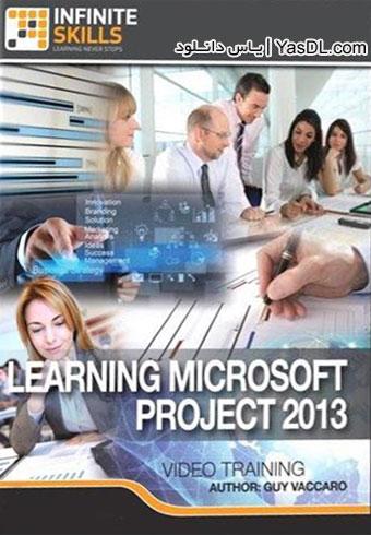 دانلود فیلم آموزش مایکروسافت پروجکت Microsoft Project 2013