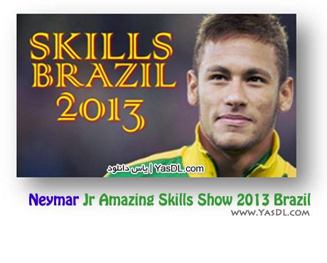 دانلود کلیپ تمامی گل های نیمار برای تیم ملی برزیل در سال 2013