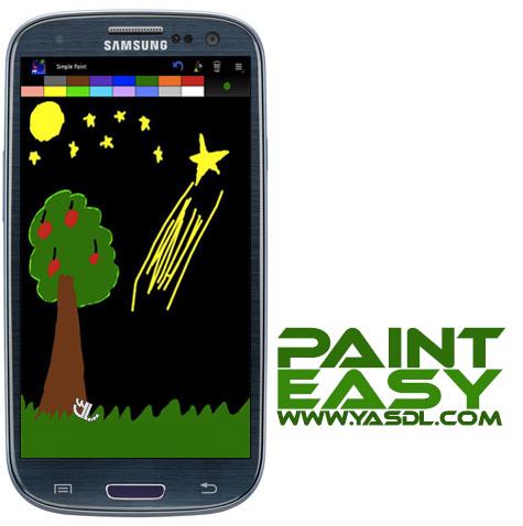 دانلود Paint Easy v6.0 - نرم افزار نقاشی برای اندروید