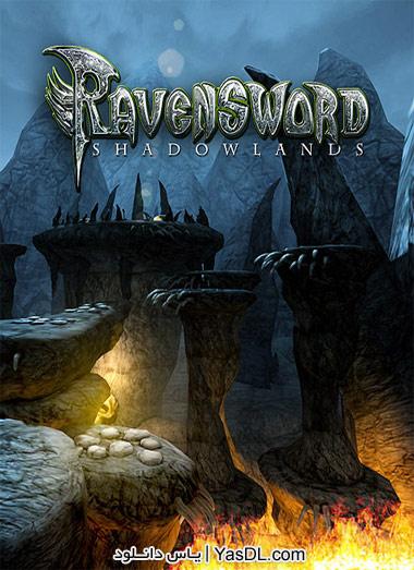 دانلود بازی Ravensword Shadowlands برای PC