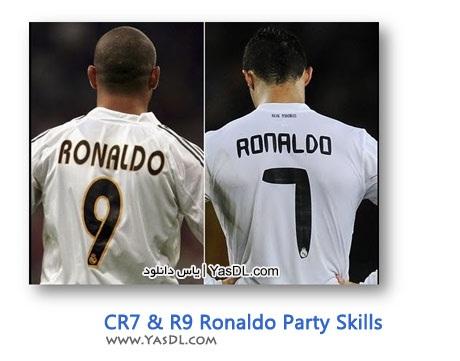 دانلود کلیپ مقایسه مهارت های کریس رونالدو و رونالدو برزیلی