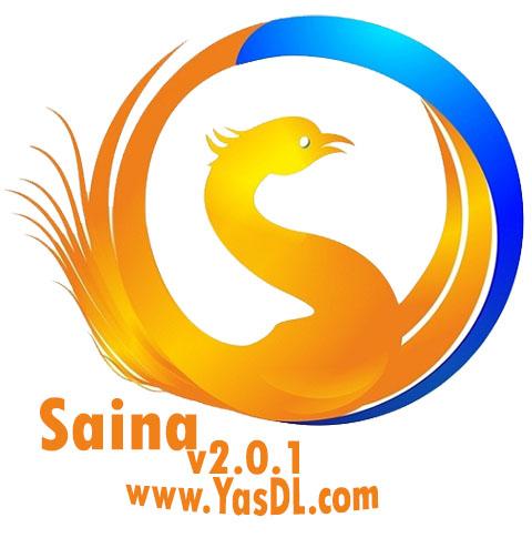دانلود آهنگ به اسم ساینا دانلود Saina v2.0.1 - مرورگر ایرانی ساینا