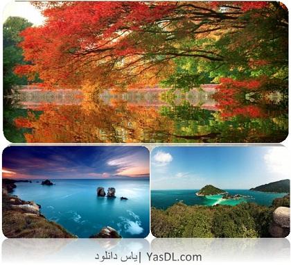 دانلود مجموعه 150 والپیپر طبیعت Beautiful Nature HD Wallpapers