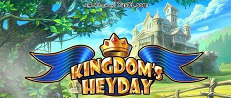 دانلود بازی Kingdoms Heyday برای PC