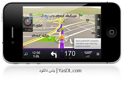 دانلود Sygic Iran v13.1.2 - جی پی اس آفلاین برای آیفون ، آیپاد و آیپد