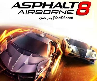 دانلود بازی Asphalt 8: Airborne برای آیفون ، آیپاد و آیپد