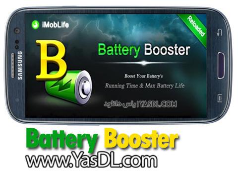 دانلود Battery Booster v6.9 - نرم افزار بهینه سازی باتری برای اندروید