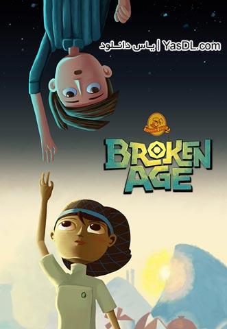 دانلود بازی Broken Age Act 1 برای PC