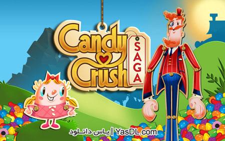 دانلود بازی Candy Crush Saga 1.68.0.3 برای اندروید + پول بی نهایت