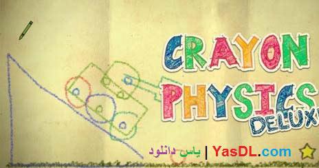 دانلود بازی Crayon Physics Deluxe v1.0.4 برای اندروید