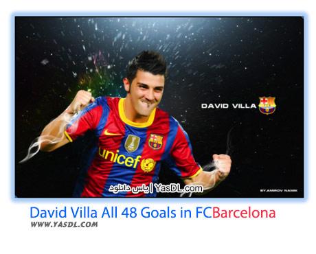 دانلود کلیپ تمامی 48 گل داوید ویا در بارسلونا