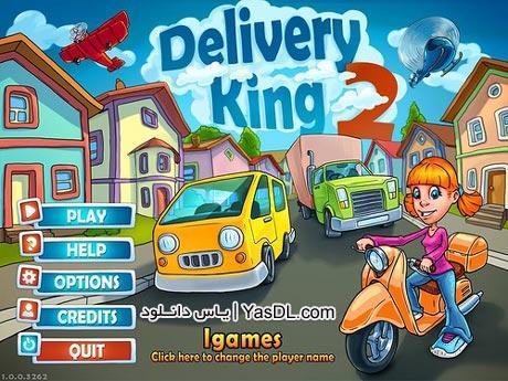 دانلود بازی کم حجم Delivery King 2 برای کامپیوتر