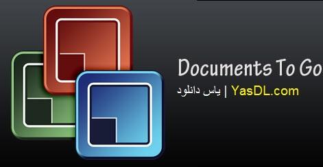 دانلود Documents To Go 3.0 - برنامه آفیس در اندروید