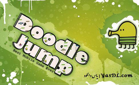 دانلود بازی Doodle Jump 3.8.2 - بازی دودل جامپ برای اندروید + نسخه بی نهایت