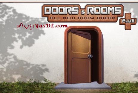 دانلود بازی Doors and Rooms PLUS v1.3.3 برای اندروید