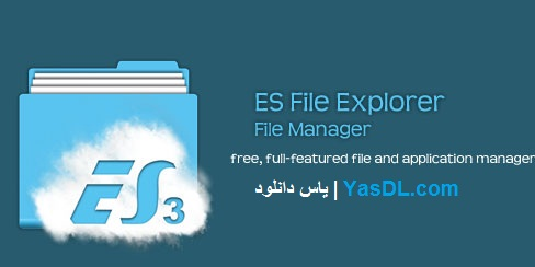 ES File Explorer File Manager 4.2.2.4 Android File Manager
