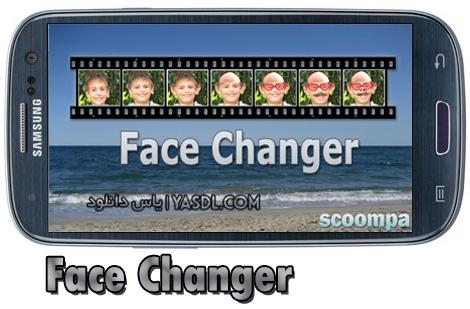 دانلود Face Changer 5.8 - نرم افزار تغییر چهره برای آندروید