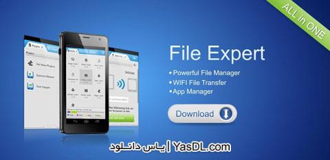 دانلود File Expert Pro v6.0 - فایل منیجر اندروید