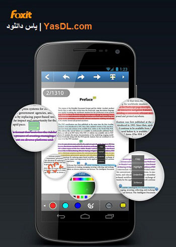 دانلود Foxit Mobile PDF v1.6.0 - برنامه خواندن pdf برای اندروید