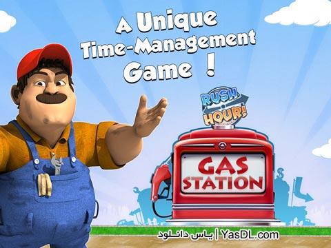 دانلود بازی Gas Station Rush Hour 1.0 برای آندروید + دیتا