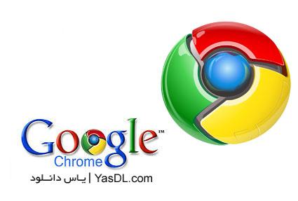 دانلود گوگل کروم Google Chrome 37.0.2062.102 Final x86/x64