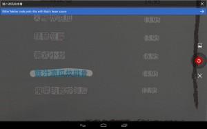 Google-Translate4
