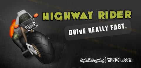 دانلود بازی Highway Rider 1.7.2 - بازی موتور سواری برای آندروید