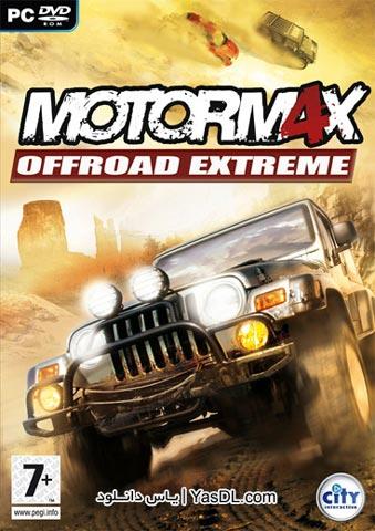 دانلود بازی MotorM4X Offroad Extreme برای PC