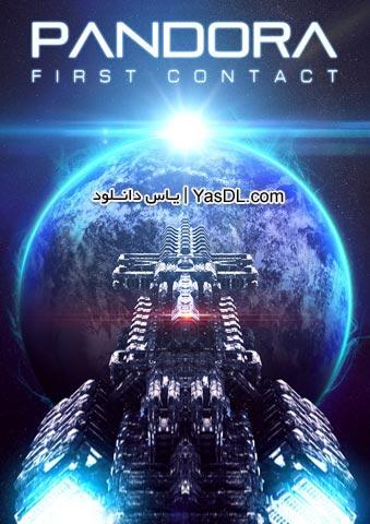 دانلود بازی Pandora First Contact برای PC
