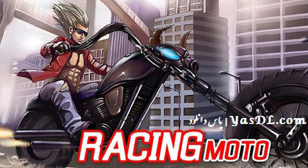 دانلود بازی Racing Moto 1.1.9 برای اندروید