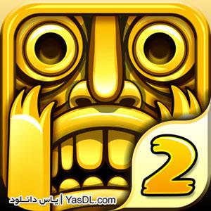 دانلود بازی Temple Run 2 v1.9.1 + پول بی نهایت برای اندروید